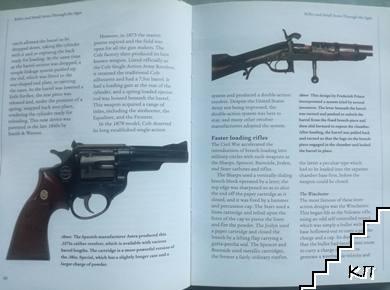 Rifles and Small Arms (Допълнителна снимка 3)
