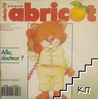 Abricot. № 55 / 2002