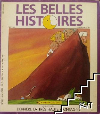 Les belles histoires. № 234 / 1992