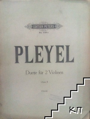 Duette für 2 Violinen, Opus 8