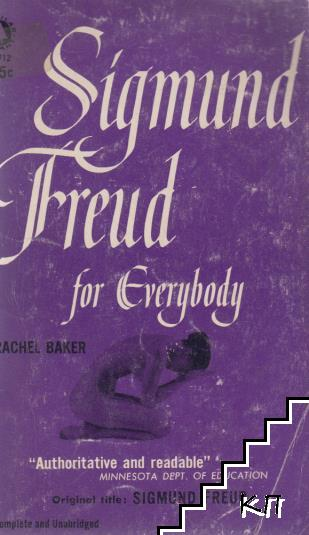 Sigmund Freud for everybody