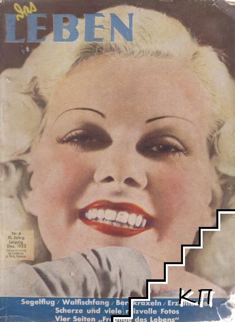 Das Leben. № 4, 6 /1933