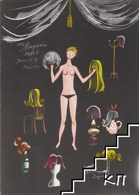 Das Magazin. № 6 / 1974. Das Magazin. № 1 / 1973. Das Magazin. № 5 / 1975. Das Magazin. № 8, 10 / 1972 (Допълнителна снимка 2)
