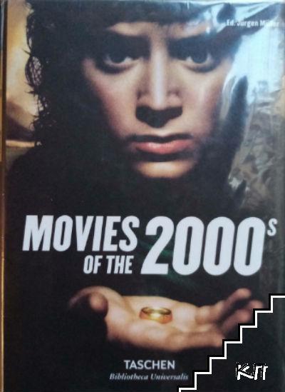 Movies of the 2000s (Допълнителна снимка 1)
