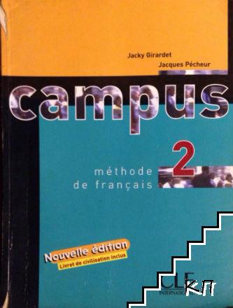 Campus 2. Méthode de français