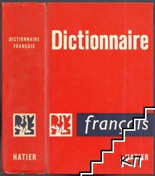 Dictionnaire de la Français
