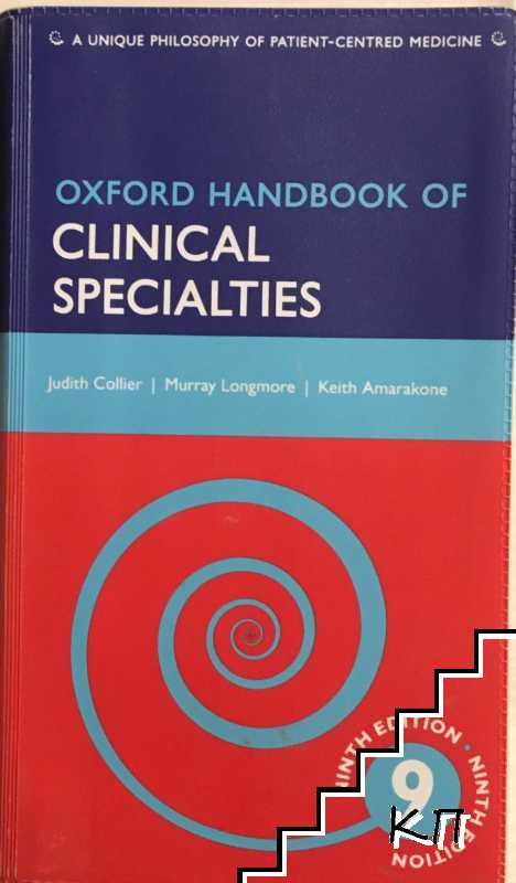 Oxford Handook of Clinical Specialities
