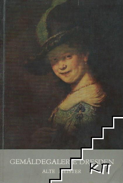 Gemäldegarelie Dresden