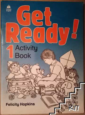 Get Ready. Activity Book № 1
