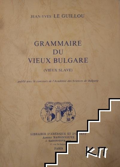 Grammaire du vieux Bulgare (Vieux slave)