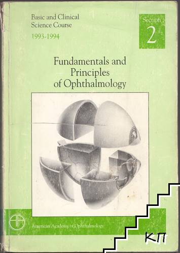Fundamentals and Principles of Ophthalmology. Section 2