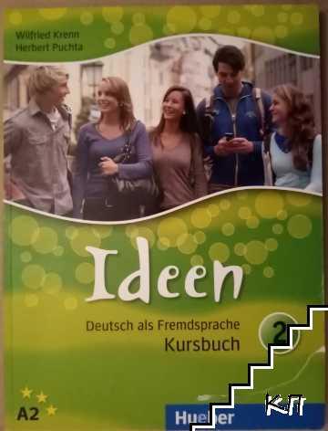 Ideen 2. Kursbuch