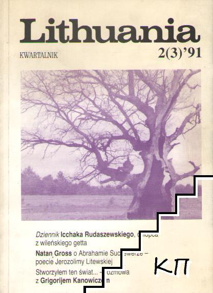 Lithuania. Vol. 2-3 / 1991
