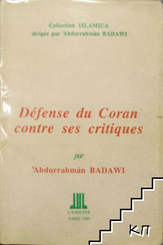 Défense du Coran contre ses critiques