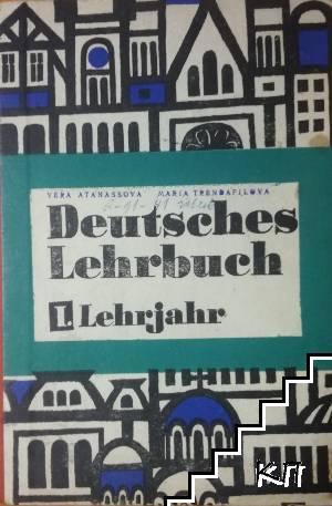 Deutsches Lehrbuch. 1 Lehrjahr