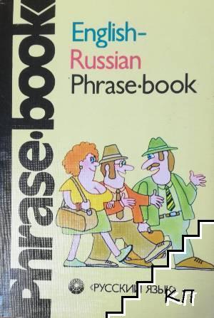 English-Russian Phrase-book