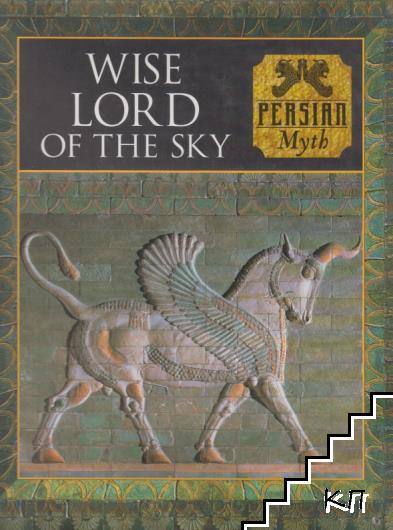 Wise Lord of thr Sky