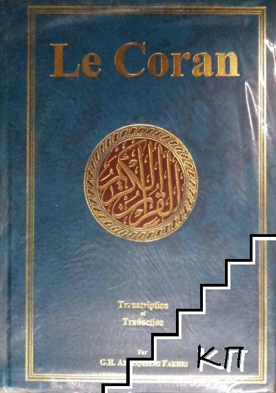 Le Coran: Transcription et Traduction