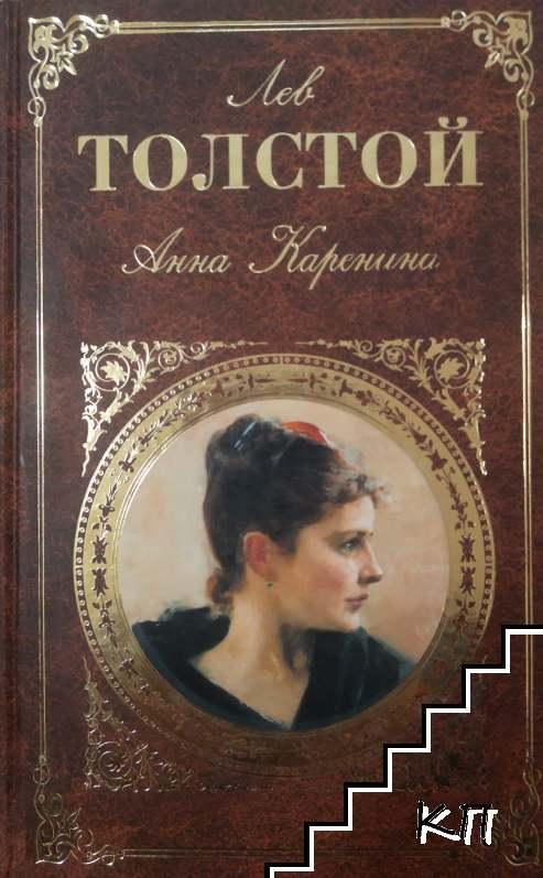 Ученое путешествие Ю. И. Венелина в Болгарию (1830-1831)