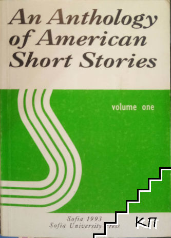 An Anthology of American Drama. Vol. 1