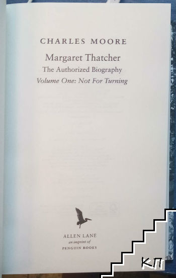 Margaret Thatcher: The Authorized Biography, Volume One: Not For Turning (Допълнителна снимка 2)