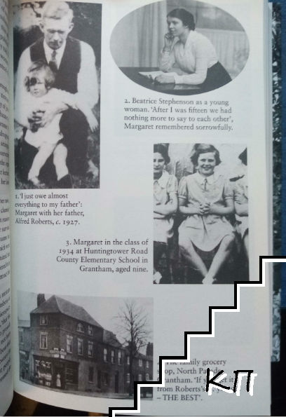 Margaret Thatcher: The Authorized Biography, Volume One: Not For Turning (Допълнителна снимка 3)