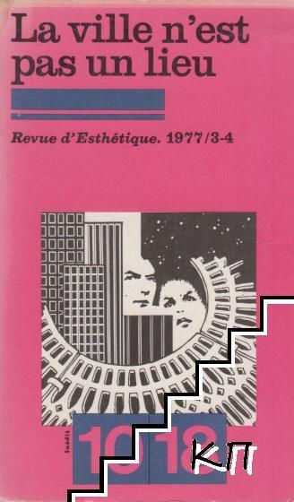 La ville n'est pas un lieu. Revue d'Esthétique. 1977/3-4