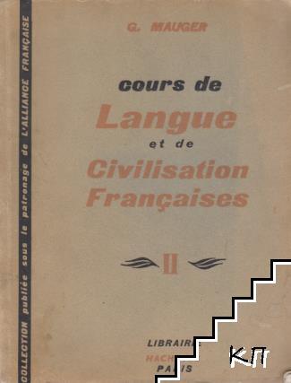 Cours de Langue et de Civilisation Françaises. Tome 2-3