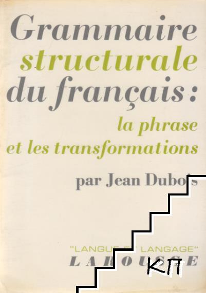 Grammaire structurale du français: la phrase et les transformations