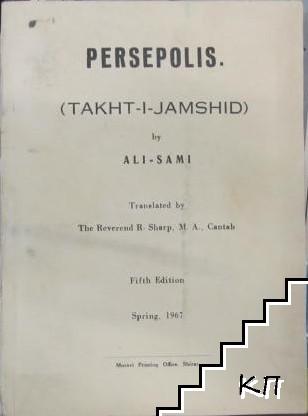 Persepolis (Takht-I-Jamshid)