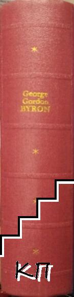 Selections from Byron (Допълнителна снимка 1)