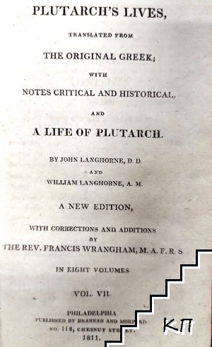 Plutarch's lives. Vol. 7
