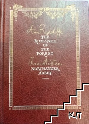 The Romance of the Forest / Northanger Abbey