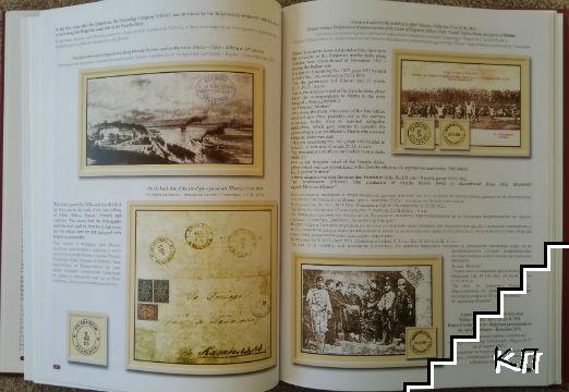Векове, пощи, традиции: Дуросторум, Дръстър, Силистра / Centures, Posts, Traditions: Durostorum, Drastar, Silistra (Допълнителна снимка 2)