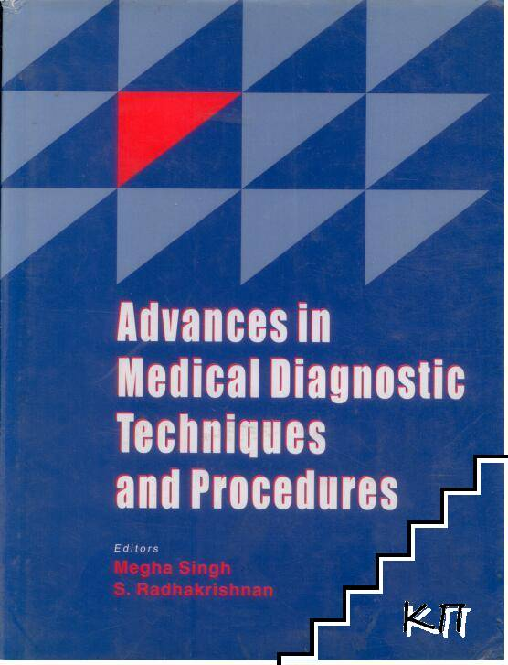 Advances in Medical Diagnostic Techniques & Procedures