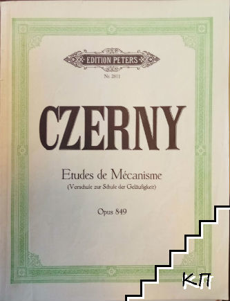 Etudes de Mécanisme. Op. 849