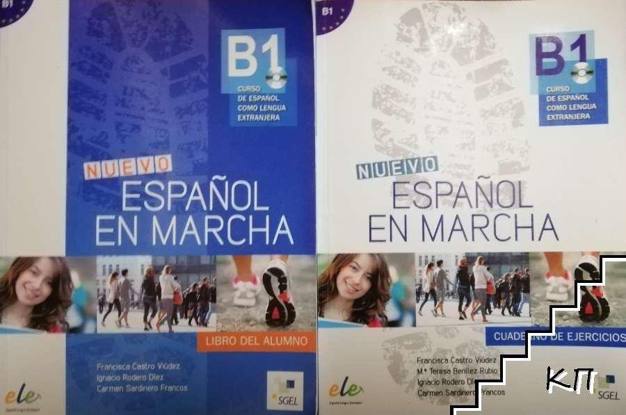 Nuevo Español en marcha B1. Учебник + тетрадка