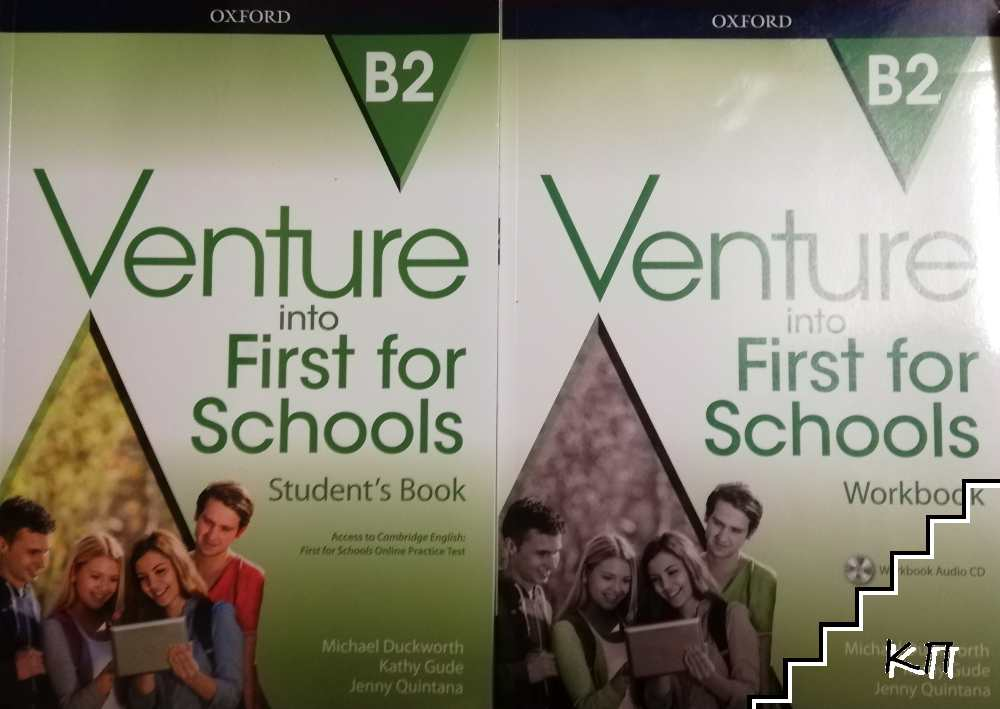 Oxford Venture into First for Schools. Student's book + Workbook