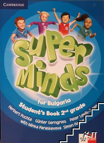 Super Minds for Bulgaria 2nd grade Student's book