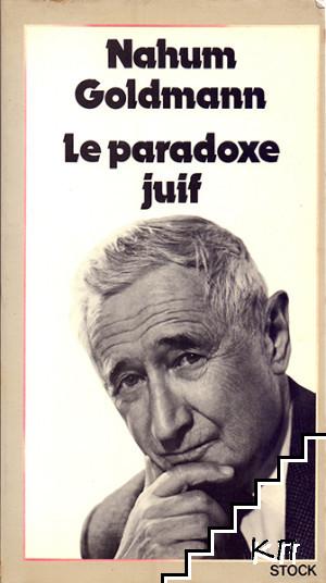 Le Paradoxe juif: Conversations en français avec Léon Abramowicz