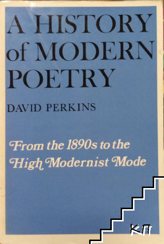 A History of Modern Poetry: From the 1890s to the High Modernist Mode