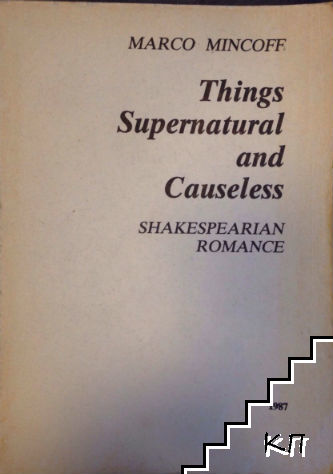 Things Supernatural and Causeless: Shakespearean Romance