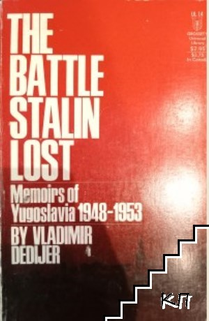 The Battle Stalin Lost