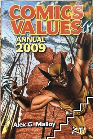 Comics Values Annual: 2009 edition