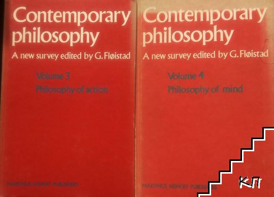 Contemporary Philosophy: A New Survey. Vol. 3-4