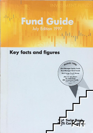 Fund Guide July Edition. Vol. 3 / 1997