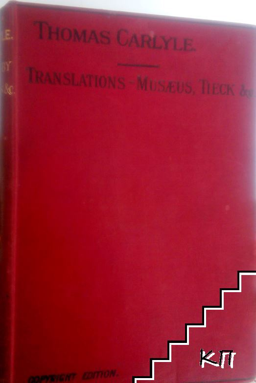 Translations. In Two Volumes. Vol. 1: Tales by Musaeus and Tieck