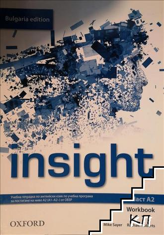 Insight Bulgaria Edition A2. Part A2. Workbook