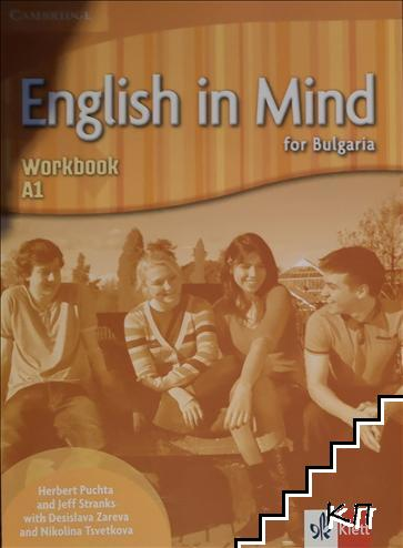 English in mind for Bulgaria. Workbook. A1 + CD