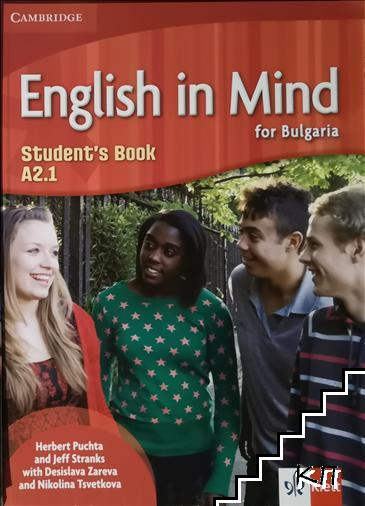 English in Mind for Bulgaria. Student's book A 2.1